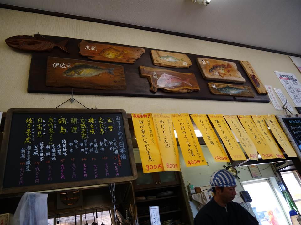 磯料理 みやした - 熱海市その他/魚介料理・海鮮料 …
