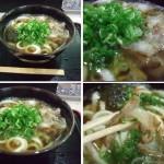 恵美須町 通天閣 麺屋 ひこまる 通天閣店