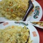 恵美須町 通天閣 中華料理 香港
