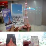 東京 東京タワー