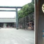 東京 靖国神社 〜 新宿