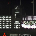 聖地 阪神甲子園球場 阪神タイガース2010(07/30 中日戦)
