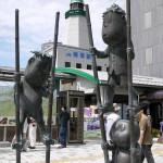 鳥取 【4】境港 水木しげるロード