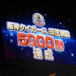 聖地 甲子園 阪神タイガース2015(05/28 楽天戦)