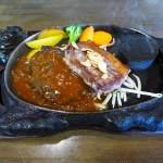伊丹 ステーキ・ハンバーグ Hamburger Steak JUNK(ジャンク)
