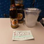 2016GW(6) 名古屋 → 帰阪