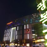 2017春 虎キチ 海外旅行記 in 釜山(9)南浦洞 ロッテ百貨店 光復店~チャガルチ市場