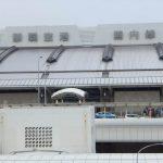 2017春 虎キチ 旅行記(9)沖縄・那覇~帰阪