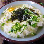 2017皐月 虎キチ 旅行記 in 石垣島(9)ゆしどうふ食処 とうふの比嘉