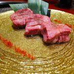 梅田 焼肉トラジ 大阪ヒルトンプラザ ウエスト店