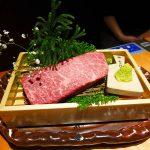 堺筋本町・北浜 焼肉 吟味屋 北浜店