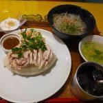 難波 タイ料理 大阪 カオマンガイ カフェ