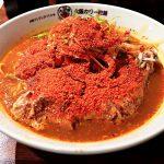 心斎橋・南船場 ラーメン 大阪イレブンスパイス+ 大阪カリー拉麺(浪花カリーラーメン)