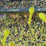 準聖地 京セラドーム 阪神タイガース2019開幕戦(03/29 ヤクルト戦)