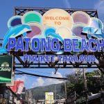 2019 3月(9)タイ・プーケット 大人の観光・屋台 PATONG BEACH BANGLA FESTIVAL