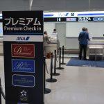 2019 春 虎キチ【2019 SFC修行《11》】(1)ANA NH1737便 KIX-OKA