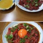 鶴橋 焼肉専門店 新楽井