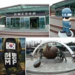 韓国 ソウル郊外 (3) トラ展望台&DMZツアー