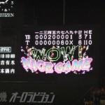 聖地 阪神甲子園球場 阪神タイガース2010(07/28 横浜戦)