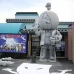 鳥取【2】境港 境港魚市場
