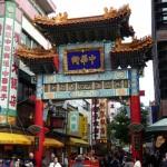 横浜・東京(2) 横浜中華街 中華料理 まるた小屋