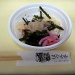 梅田 阪神百貨店 阪神の四国めぐり 味と技(2) 宇和島 ほづみ亭