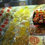 梅田 阪神百貨店 阪神の四国めぐり 味と技(3) 三豊 串らんど