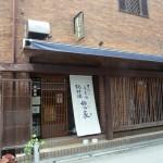 堺筋本町 うどん 憩家