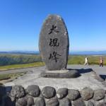 中九州旅行 ④ 熊本 観光 大観峰