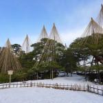 2016冬 虎キチ 旅行記 in 北陸・石川(7) 観光  金沢城公園  兼六園 東出珈琲店