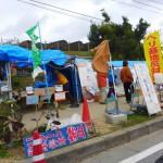2016冬 虎キチ 旅行記 in 沖縄(5) 辺野古・Camp Schwab(キャンプシュワブ)