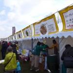 吹田・万博公園 イベント カレーEXPO(Curry Expo)