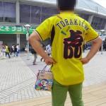 2016GW(3) 遠征 名古屋ドーム 阪神タイガース2016(05/03 中日戦)
