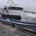 2019 6月 虎キチ 旅行記 in 沖縄(5)渡嘉敷島  とかしくマリンヴィレッジ