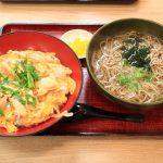 西大橋・新町 蕎麦 麺処 鷹山亭 (ようざんてい)