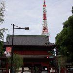 2019 9月 虎キチ 旅行記 in 東日本(14)東京タワー・恵比寿 観光
