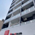 2019 11月 虎キチ 旅行記 in 沖縄(10)那覇へ コンドミニアム Mr.KINJO MIEBASHI