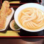 寺田町 うどん 極楽うどん Ah-麺(アーメン)