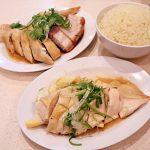 虎キチ 2020【JAN-2】 (10) 旅行記 in クアラルンプール Chiken Rice NAM HEONG