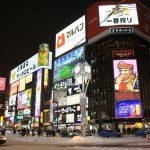 虎キチ 2020【FEB-1】(12)旅行記 in 札幌 イベント さっぽろ雪まつり  すすきの会場