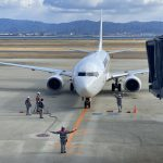 虎キチ 2020【FEB-1】(1)旅行記 JGC修行《7》JAL 2505便 KIX-CTS