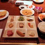 虎キチ 2020【FEB-2】(2)旅行記 in 沖縄 那覇 ホテル OKINAWA URBAN RESORT NAHA KARIYUSHI