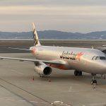 虎キチ 2020【MAR-1】(1) 旅行記 JGC修行《11》JAL(JETSTAR) JL6000便 KIX-NRT