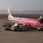 虎キチ 2020【MAR-2】(1) 旅行記 JGC修行《15》JAL JTA1便 KIX-OKA