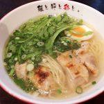 昭和町 ラーメン 麺屋彩々 昭和町本店