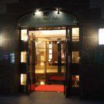 虎キチ 2020【SEP-1】旅行記(5)沖縄・那覇 ホテル GRG HOTEL NAHA HIGASHIMACHI