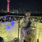 虎キチ 2020【Dec-1】旅行記 福岡(9)博多 観光・BAR River Cruise NIKKA BAR