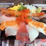 泉佐野 海鮮料理 お魚食堂 こたや